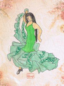 18- Flamenco