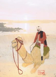 4- man camel